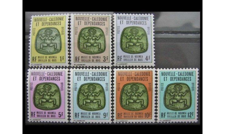"""Новая Каледония 1973 г. """"Музей Нумеа"""""""