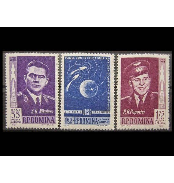 """Румыния 1962 г. """"Групповой полет космических кораблей"""""""