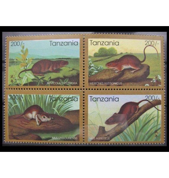 """Танзания 1996 г. """"Год крысы"""""""