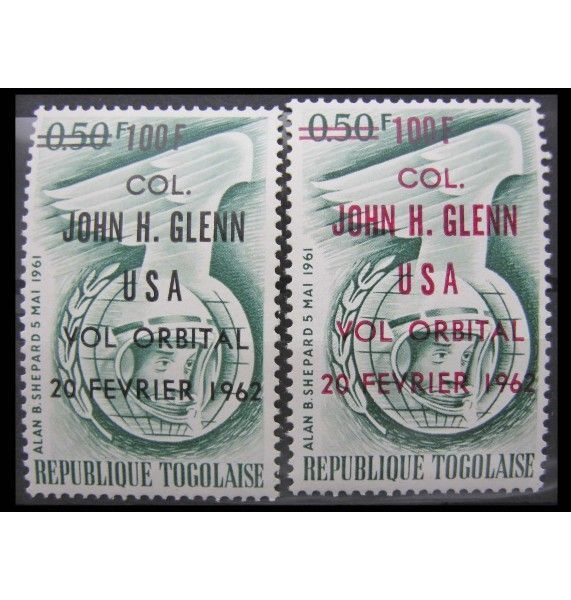 """Того 1962 г. """"Космический полет Джона Гленна"""" (надпечатка)"""