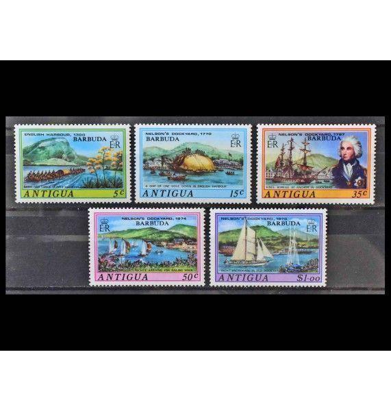 """Барбуда 1975 г. """"Верфь Нельсона, марки Ангильи"""" (надпечатка)"""
