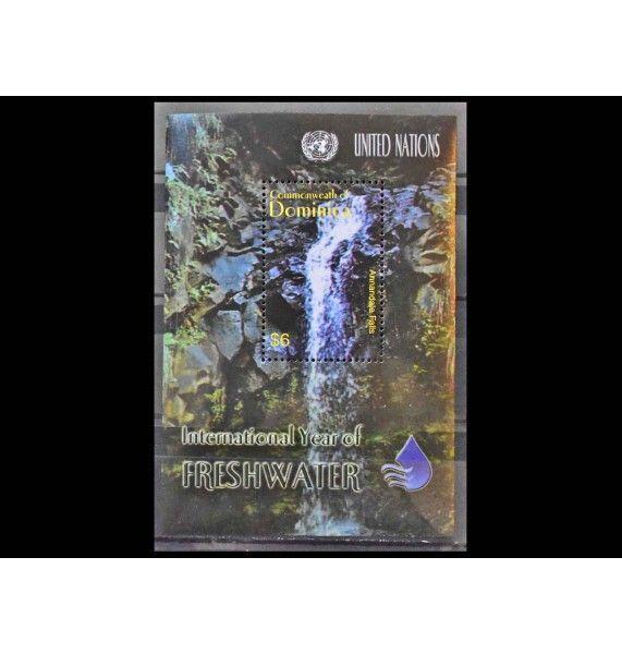 """Доминика 2003 г. """"Международный год питьевой воды: Карибский водопад"""""""