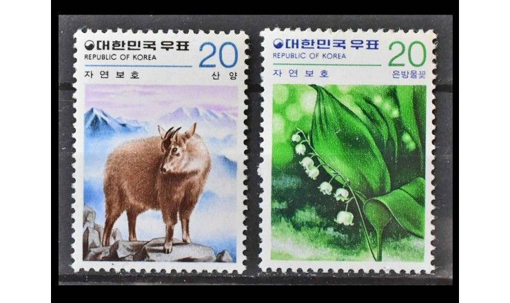 """Южная Корея 1979 г. """"Охрана природы"""""""