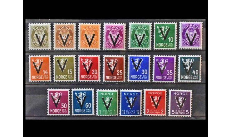 """Норвегия 1941 г. """"Стандартные марки"""" (надпечатка)"""