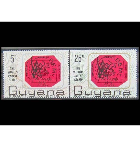 "Гайана 1967 г. ""110 лет марке Гайаны"""
