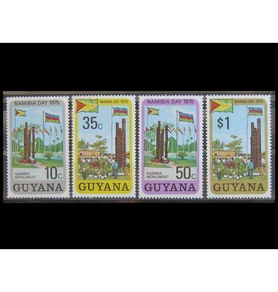 """Гайана 1975 г. """"День Намибии"""""""