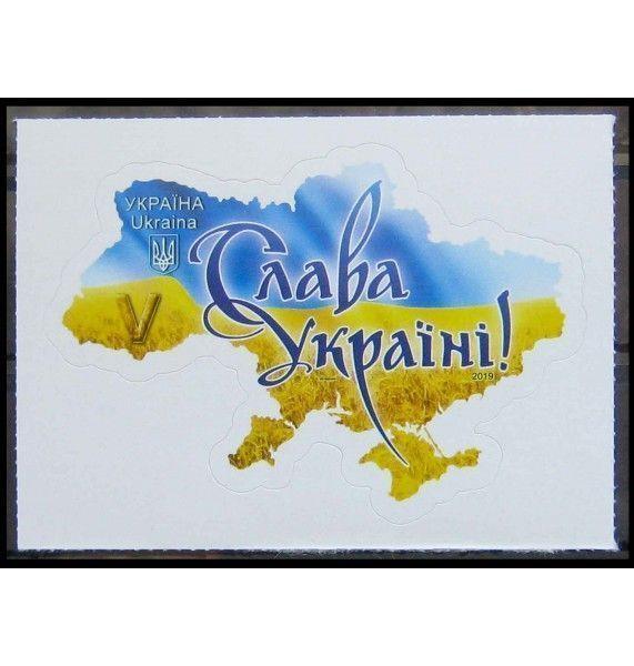 "Украина 2019 г. ""Карта с флагом Украины"" (самоклейка)"