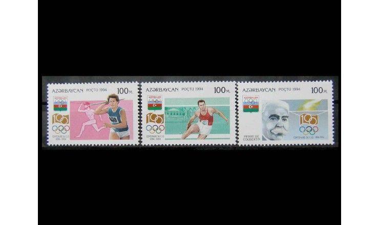 """Азербайджан 1994 г. """"100 лет Международному олимпийскому комитету"""""""