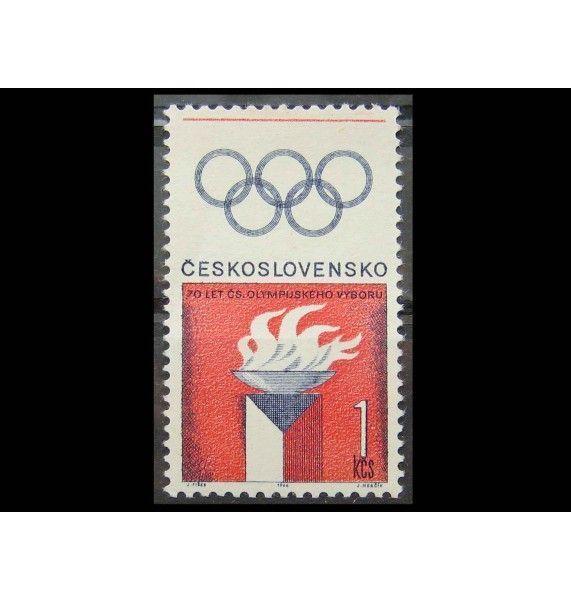 """Чехословакия 1966 г. """" 70 лет Олимпийскому комитету Чехословакии"""""""
