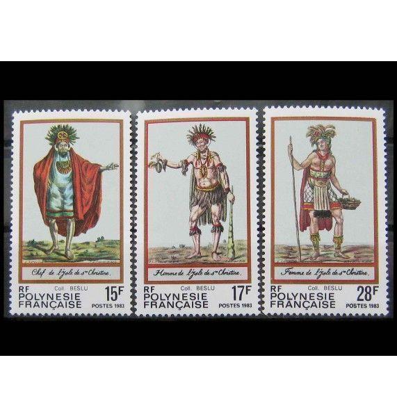 """Французская Полинезия 1983 г. """"Национальные костюмы"""""""
