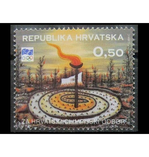 """Хорватия 1994 г. """"100 лет Международному олимпийскому комитету"""""""