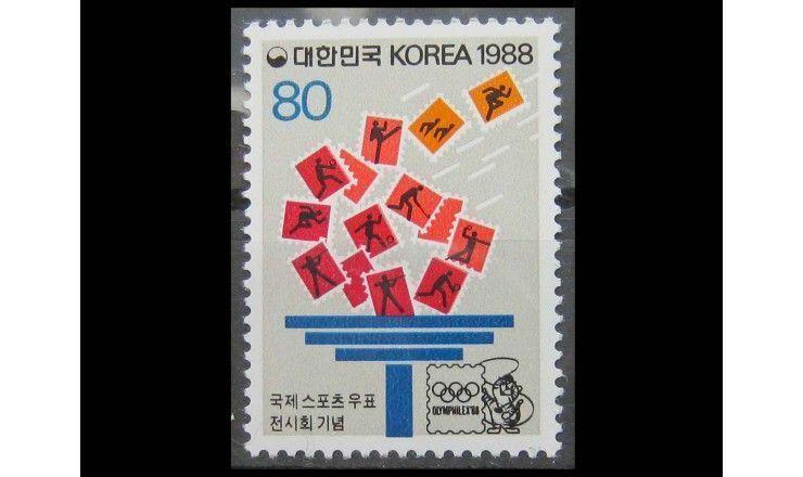 """Южная Корея 1988 г. """"Международная выставка марок """"OLYMPHILEX-88"""", Сеул"""""""