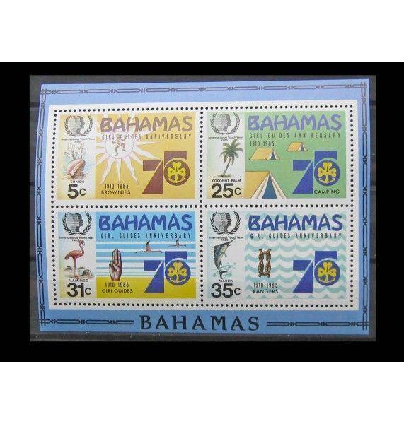 """Багамские острова 1985 г. """"Международный год молодежи. 75 лет гёрл-скаутам"""""""