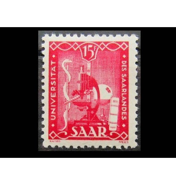 "Германия (Саар) 1949 г. ""Саарский университет"""