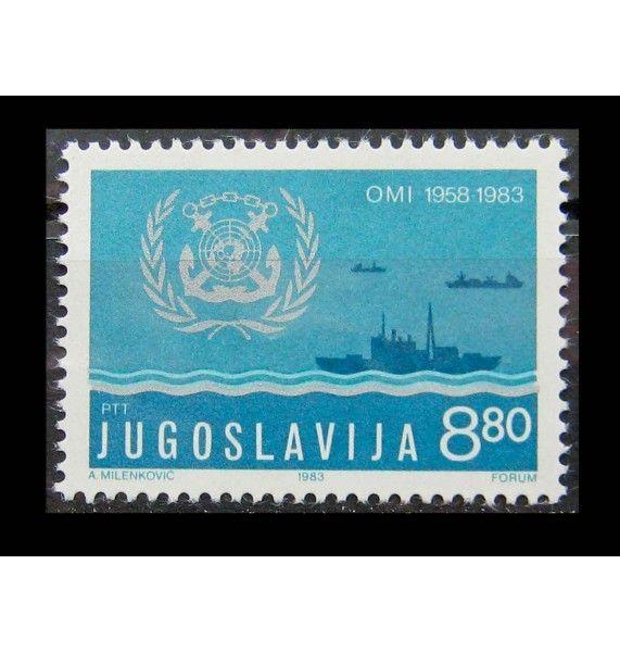 """Югославия 1983 г. """"25 лет OMI"""""""