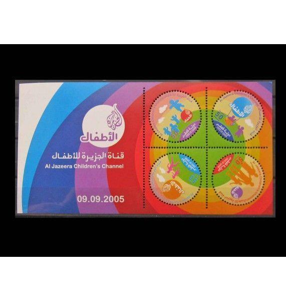 "Катар 2005 г. ""Детская программа телеканала Аль-Джазира"""
