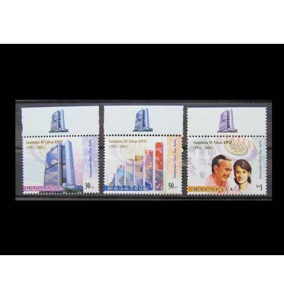 "Малайзия 2001 г. ""50 лет KWSP"""