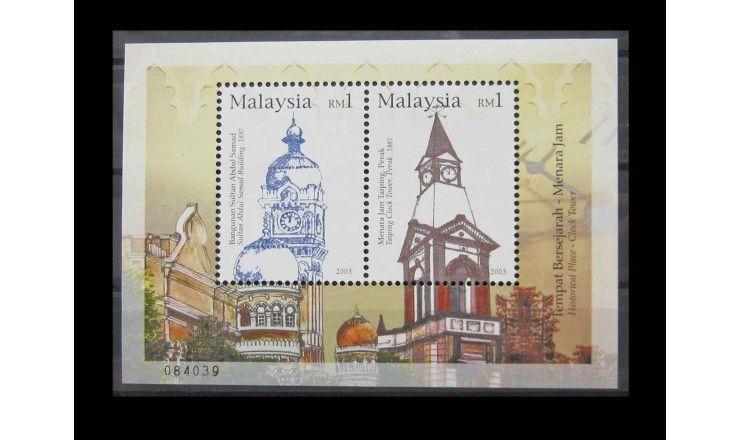 "Малайзия 2003 г. ""Башни с часами"""