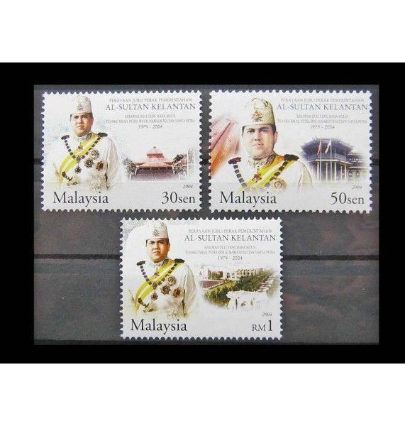 """Малайзия 2004 г. """"25 лет восшествия на трон султана Исмаила Петра"""""""