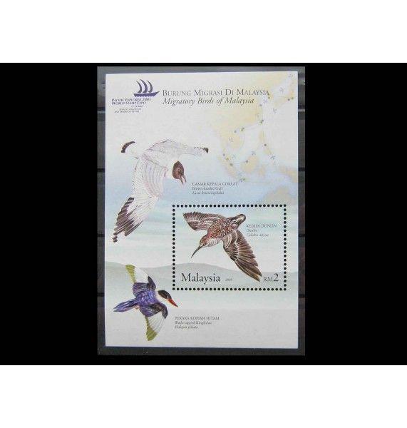 """Малайзия 2005 г. """"Перелетные птицы"""""""