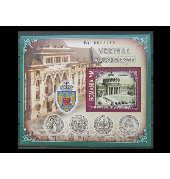 """Румыния 2007 г. """"Старый Бухарест"""""""