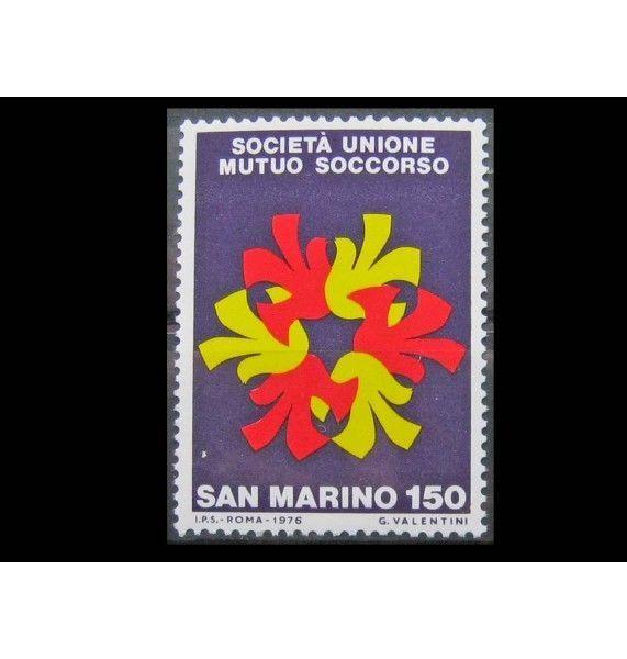 "Сан-Марино 1976 г. ""100  лет Societa Unione di Mutuo Soccorso (SUMS)"""
