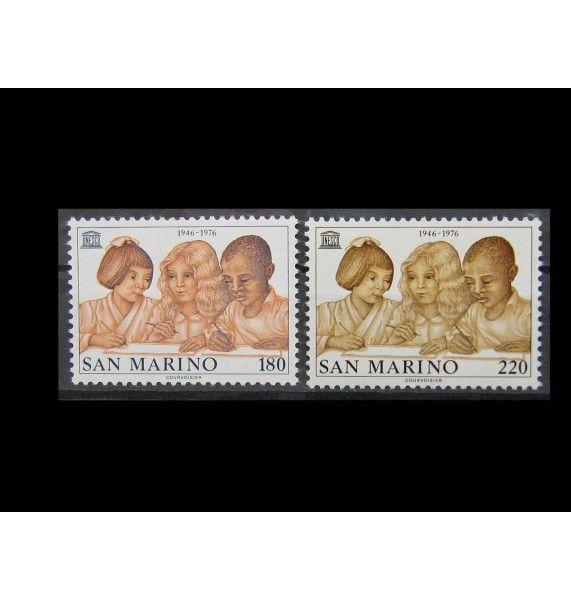 """Сан-Марино 1976 г. """"30 лет ЮНЕСКО"""""""