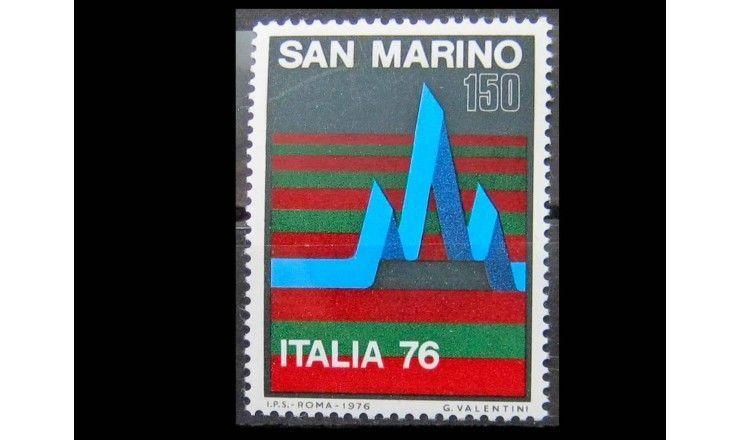 """Сан-Марино 1976 г. """"Международная филателистическая выставка ITALIA '76, Милан"""""""