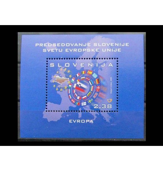 """Словения 2008 г. """"Председательство Словении в Европейском союзе"""""""