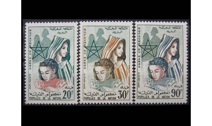 "Марокко 1962 г. ""Молодежь"""
