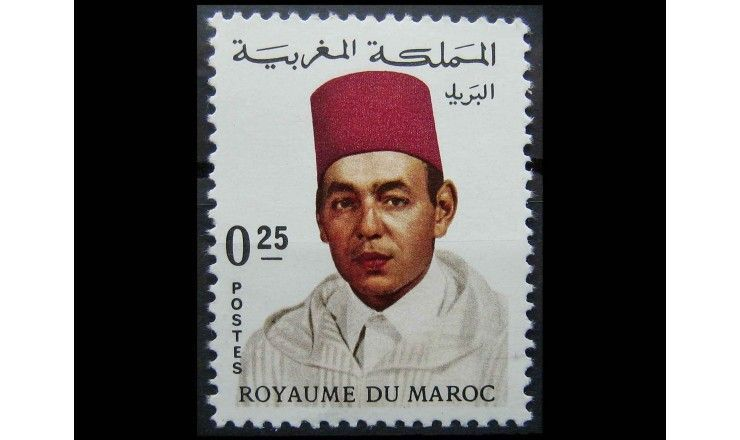 "Марокко 1968 г. ""Король Хасан II"""