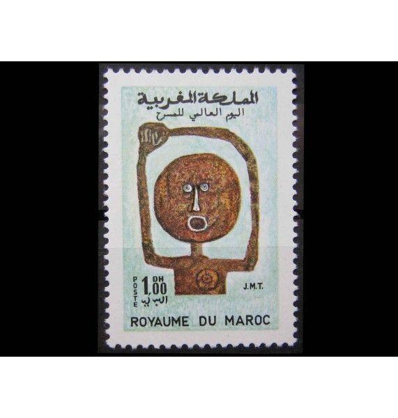 """Марокко 1969 г. """"Всемирный день театра"""""""