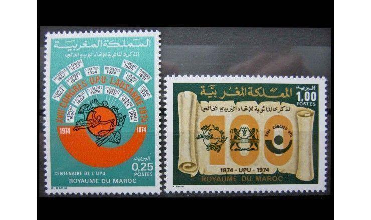"""Марокко 1974 г. """"Столетие Всемирного Почтового Союза (U.P.U.)"""""""