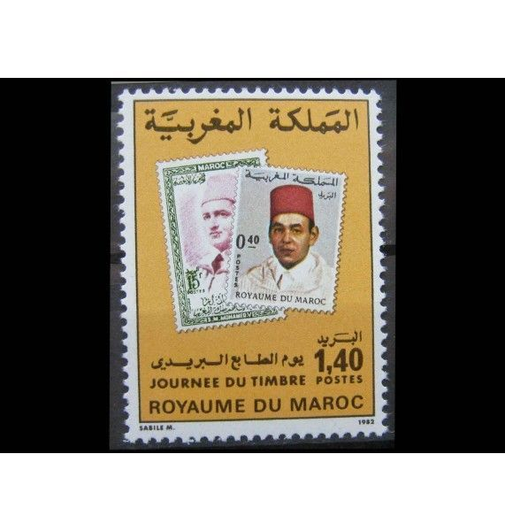 "Марокко 1983 г. ""День марки"""