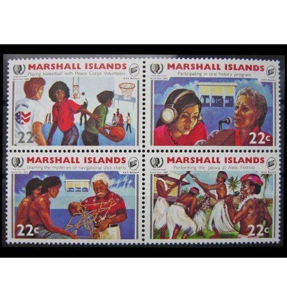 """Маршалловы Острова 1985 г. """"Международный год молодежи"""""""