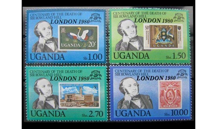 """Уганда 1980 г. """"Международная выставка марок LONDON '80"""" (надпечатка)"""