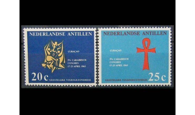 """Нидерландские Антиллы 1963 г. """"Четвертый Карибский конгресс по психическому здоровью, Кюрасао"""""""