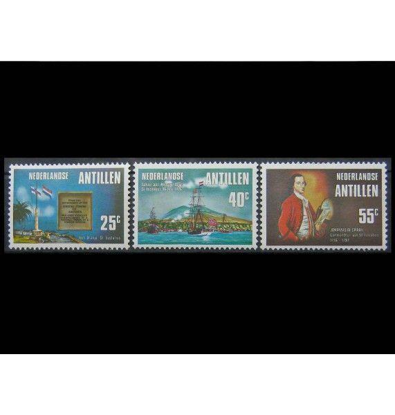 """Нидерландские Антиллы 1976 г. """"200 лет первому оружейному салюту американскому флагу"""""""