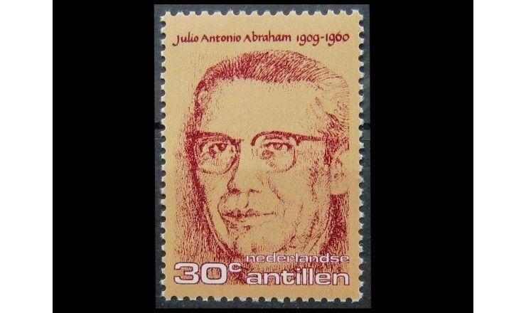 """Нидерландские Антиллы 1976 г. """"Хулио Антонио Абрахам - основатель Демократической партии Бонэйр"""""""