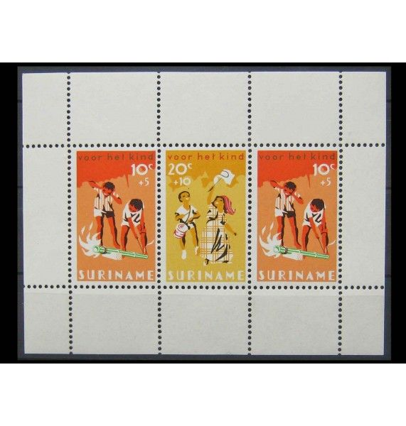 """Суринам 1966 г. """"Благополучие детей"""""""
