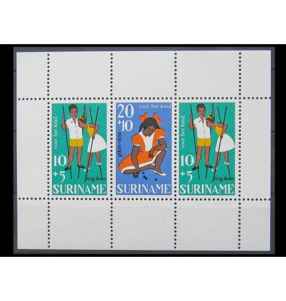 """Суринам 1967 г. """"Благополучие детей"""""""
