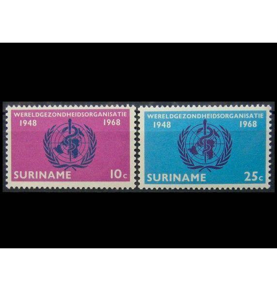 """Суринам 1968 г. """"20 лет ВОЗ (Всемирной организации здравоохранения)"""""""