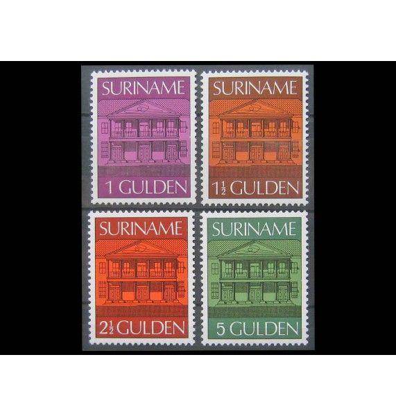 "Суринам 1975 г. ""Центральный банк, Парамарибо"""