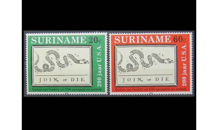 """Суринам 1976 г. """"200 лет независимости США"""""""