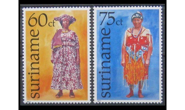 """Суринам 1977 г. """"Женские национальные костюмы"""""""