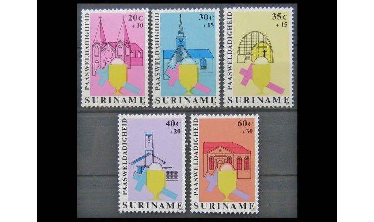 """Суринам 1979 г. """"Пасха"""""""