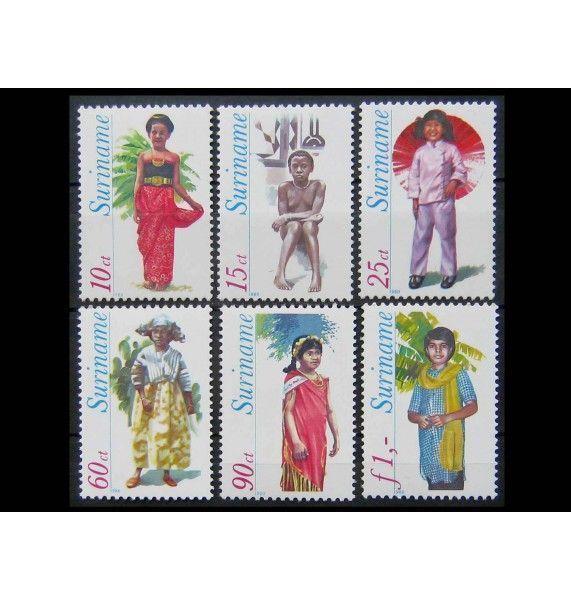 """Суринам 1980 г. """"Детские костюмы"""""""