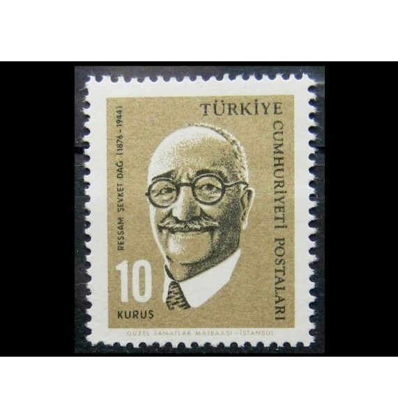 "Турция 1964 г. ""Sevket Dag, художник"""