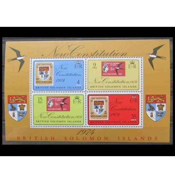 """Британские Соломоновы острова 1974 г. """"Новая Конституция"""""""