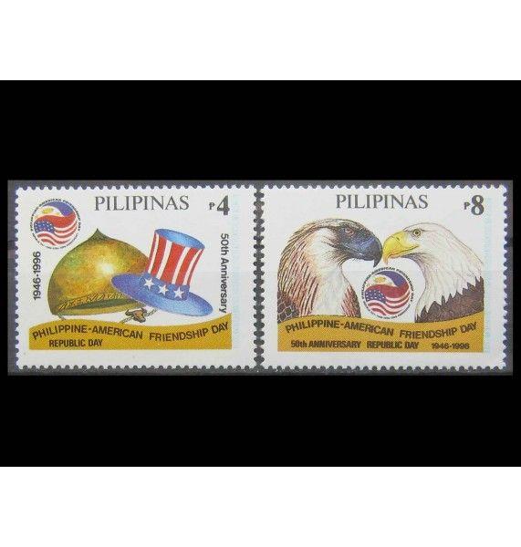 """Филиппины 1996 г. """"50 лет  Дню филиппино-американской дружбы"""""""